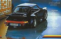 フジミ模型 1/24 リアルスポーツカーシリーズ No.118 ポルシェ930ターボ'76 プラモデル RS118