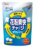 カバヤ食品 花粉爽快チャージタブレッツ 60g×6袋