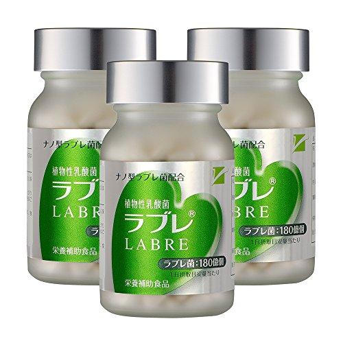 Labre 植物性乳酸菌ラブレ® 45g(180粒・約1ヶ月分)×3個セット ナノ型ラブレ菌配合 乳酸菌