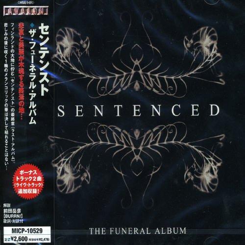 フューネラル・アルバム