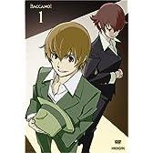 バッカーノ! 1 [DVD]