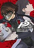 ペルソナ5 (4) (裏少年サンデーコミックス)