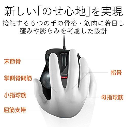 エレコム 有線マウス トラックボール 6ボタン ブラック M-XT3URBK