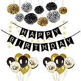 MMTXの誕生日のデコレーションセットバルーン、ハッピーバースデーバナー渦巻きの装飾パーティーラテックスバルーン誕生日の装飾セット男の子のためのブラック、ゴールド、シルバー(黒)