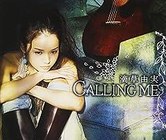 滴草由実「CALLING ME」のジャケット画像