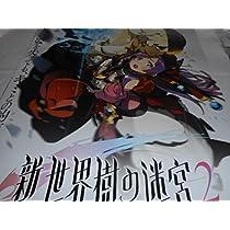 新・世界樹の迷宮2 ファフニールの騎士  B2大絵柄巨大ポスター