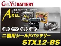 G&Yuバッテリー AXEL/アクセル 二輪車用シールドバッテリー STX12-BS