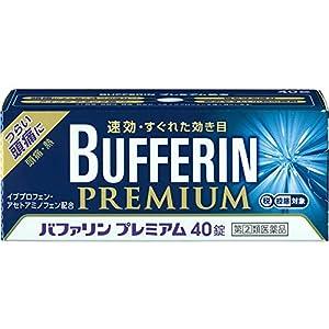 【指定第2類医薬品】バファリンプレミアム 40...の関連商品2