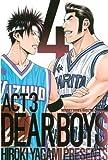 DEAR BOYS ACT 3(4) (講談社コミックス 月刊少年マガジン)