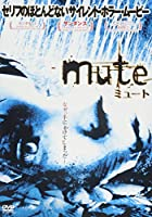 mute【ミュート】 [DVD]