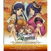 ドラマCD アルトネリコ2 世界に響く少女たちの創造詩 Vol.1