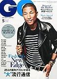 GQ JAPAN (ジーキュー ジャパン) 2015年 05月号
