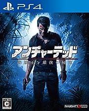 アンチャーテッド 海賊王と最後の秘宝(通常版) - PS4