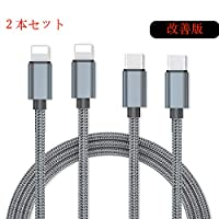 [改善版][2本/1m+1m]IKheriy USB Type C to lightning 変換 USB C 充電 ケーブル iPhone 充電ケーブル ライトニングケーブル PD(Power Delivery)対応 高耐久 高速データ転送 2A 急速充電 最新のIOS 12 iphone XS/XS MAX/XR/8/7/6/ipad 対応(グレー)