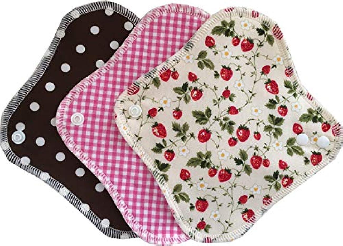 廃棄章影響する(すぃーと?こっとん) sweet cotton 布ナプキン ネルライナー3枚セット 綿100% パンティライナー(ストロベリーチョコセット) …
