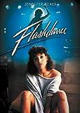 フラッシュダンス[DVD]
