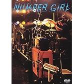ナンバーガール映像集「NUMBER GIRL」 [DVD]