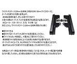 《P0-2》◆ オーディオパネル (サイドパネル)左右セット トヨタ ダイハツ スバル マツダ車など◆