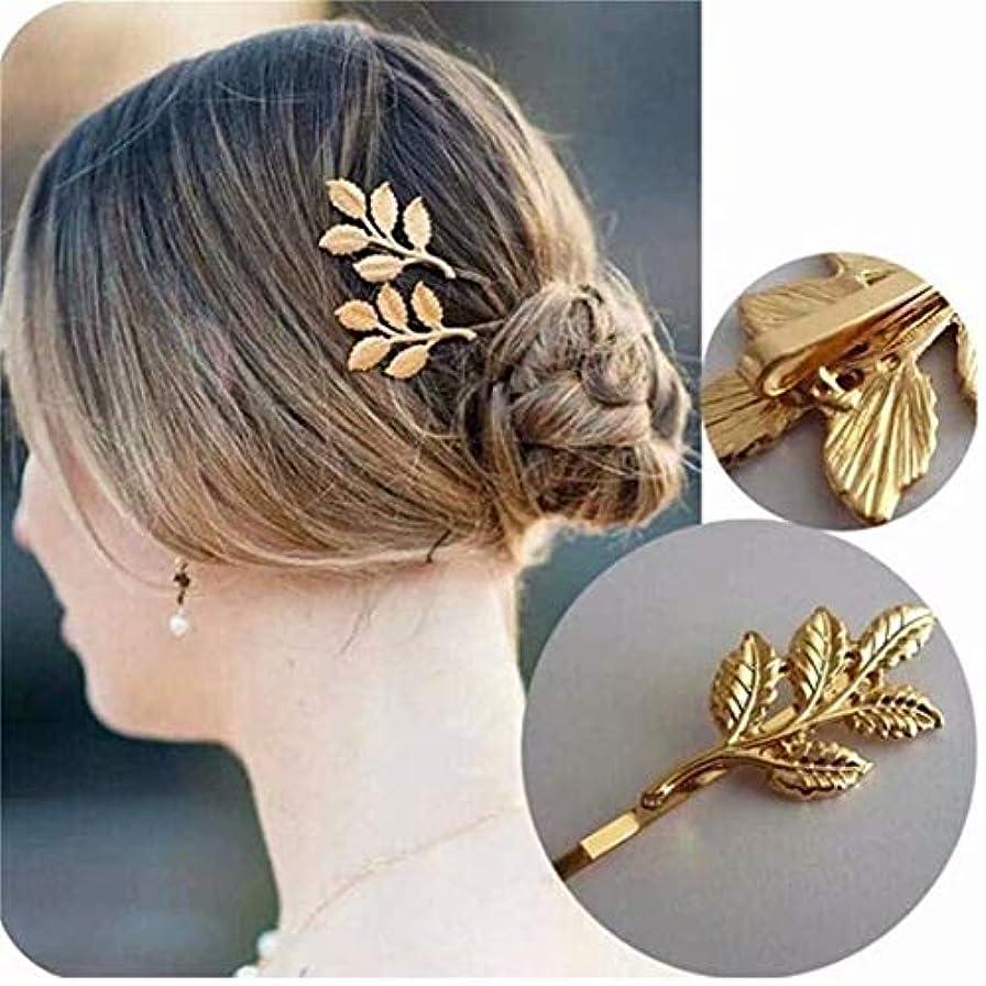 ピッチャー矢理論七里の香 ヘアクリップ ヘアピン 髪留め 木の葉 リーフの髪飾り ゴールド レディース アクセサリ エレガント 綺麗