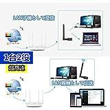 WiFi 無線LAN子機 1200Mbps 5dBi USB3.0用 デュアルバンド 2.4G(300Mbps)/5G(867Mbps)