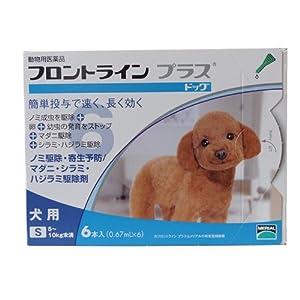 メリアル 犬用フロントラインプラス S 6P (動物用医薬品)