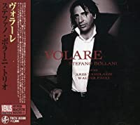 Valore【CD】 [並行輸入品]