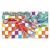 レーシングミク2016Ver. オルジナルモバイルバッテリー vol.1