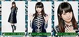 欅坂46 二人セゾン TV出演時歌衣装 MV衣装 ランダム生写真 3種コンプ 小林由依