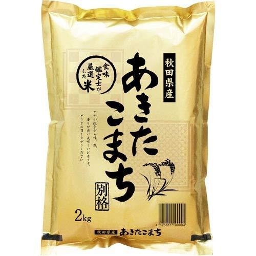秋田県産あきたこまち 別格(2kg) フード 米・雑穀類 米...