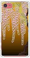 sslink SO-02H Xperia Z5 Compact エクスぺリア ハードケース ca1008-6 和柄 花柄 藤 スマホ ケース スマートフォン カバー カスタム ジャケット docomo