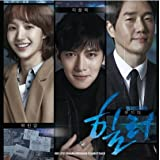 Healer ヒーラー OST (KBS TVドラマ)(韓国版)[+チ・チャンウクのポスター(30cmx42cm)][+チ・チャンウクの生写真][+チ・チャンウクのポストカード(10cmx15cm)][+チ・チャンウクのステッカー]