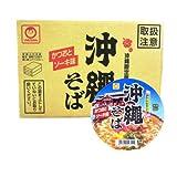 沖縄限定 東洋水産 (マルちゃん) 沖縄そば カップ かつおとソーキ味 (88g×12個) 3ケース