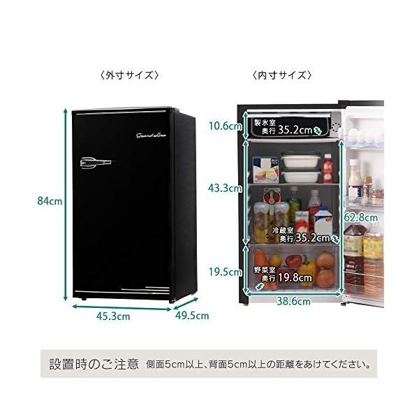 Grand-Line 冷蔵庫 85L 1ドア ...の紹介画像7