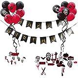 悪趣味誕生日飾り付けセット 怖いゾンビ【HAPPY BIRTHDAY 誕生日ガーランド バルーン フォトプロップス ケーキトッパー】バースデーパーティー デコレーション SUNBEAUTY