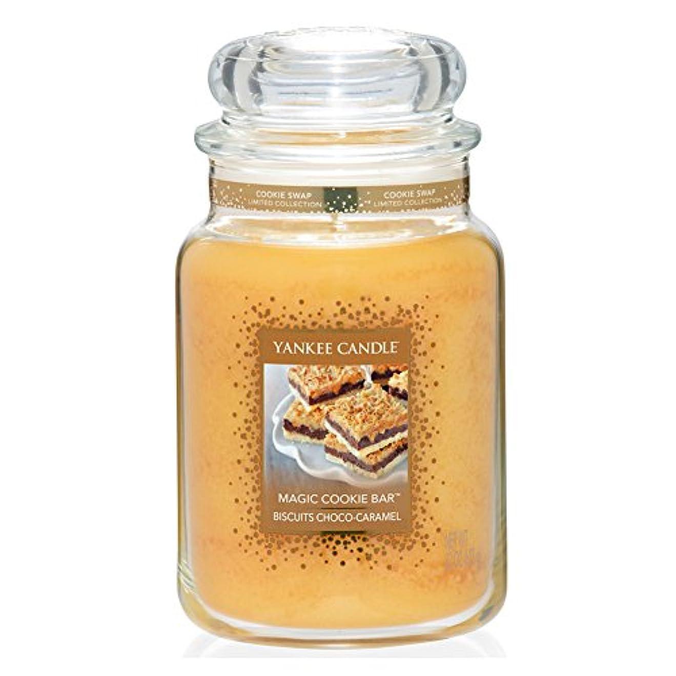 吸い込む満了沼地Yankee CandleマジッククッキーバーLarge Jar