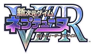 新次元ゲイム ネプテューヌVIIR Memorial Edition 【限定版】