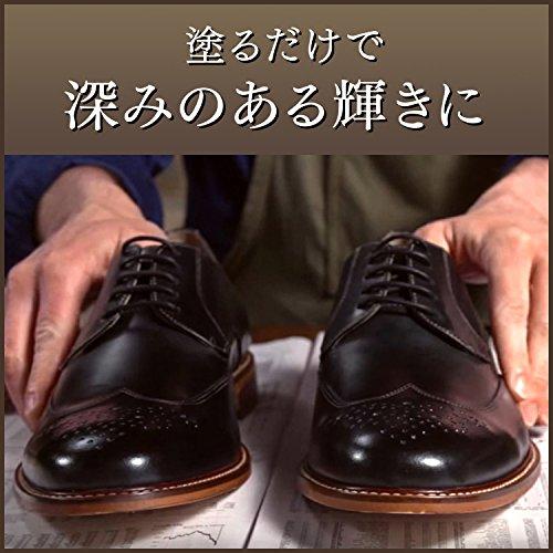 キィウイ エリート 黒用 75ml