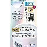 肌ラボ 極潤 美白パーフェクトゲル 【医薬部外品】