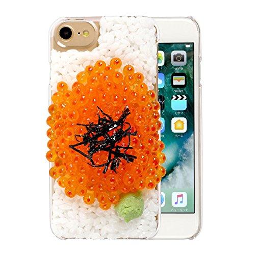 iPhone8 iPhone7 ケース カバー 食品サンプル...