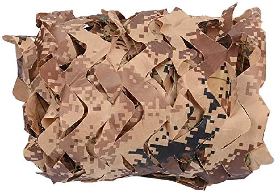 発表赤外線技術者迷彩ネッティング、陸軍メッシュネッツ日メッシュ、ネッティング日焼け止めネッツオーニング 迷彩柄 (Size : 5x10m)