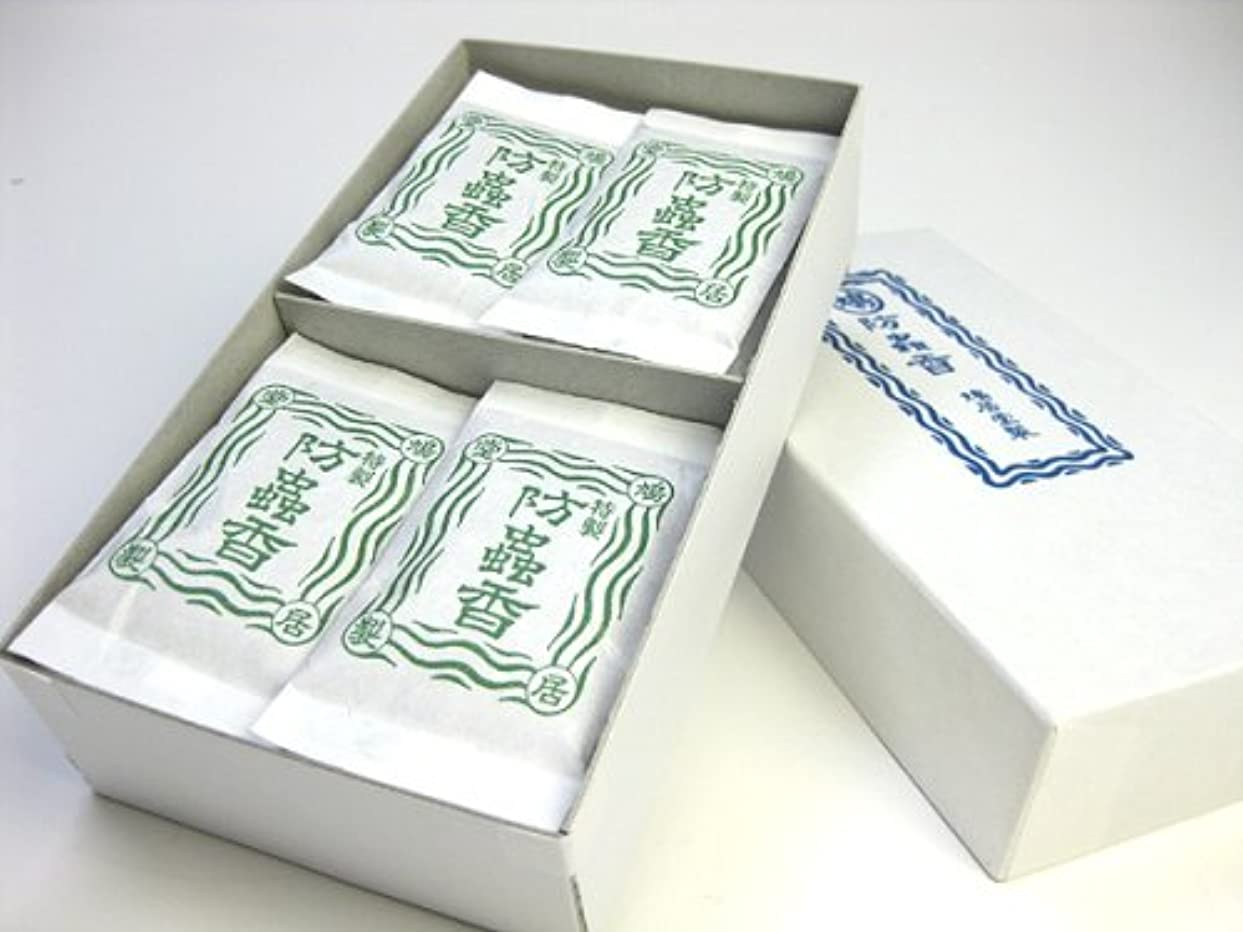 防腐剤できる選出する鳩居堂 特製防虫香 20個入