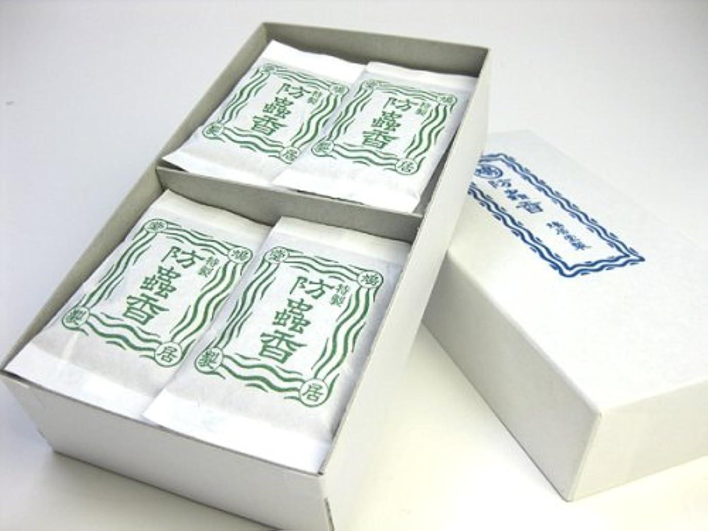 アナログ処方エイリアス鳩居堂の防虫香 特製防虫香 20個入