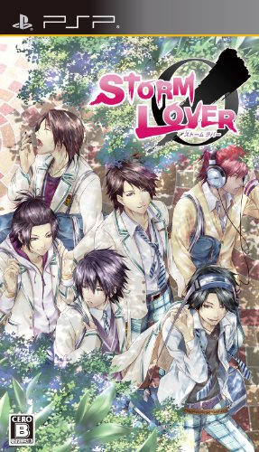 STORM LOVER(初回生産版) - PSP...