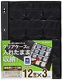 SANWA SUPPLY FC-MMC9BK ファイルメモリーカードケースシート