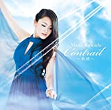 Contrail~軌跡~(通常盤)TVアニメ(蒼の彼方のフォーリズム)オープニングテーマ