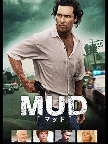 MUD マッド(字幕版)