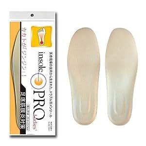 インソールプロ(足底筋膜炎対策) L