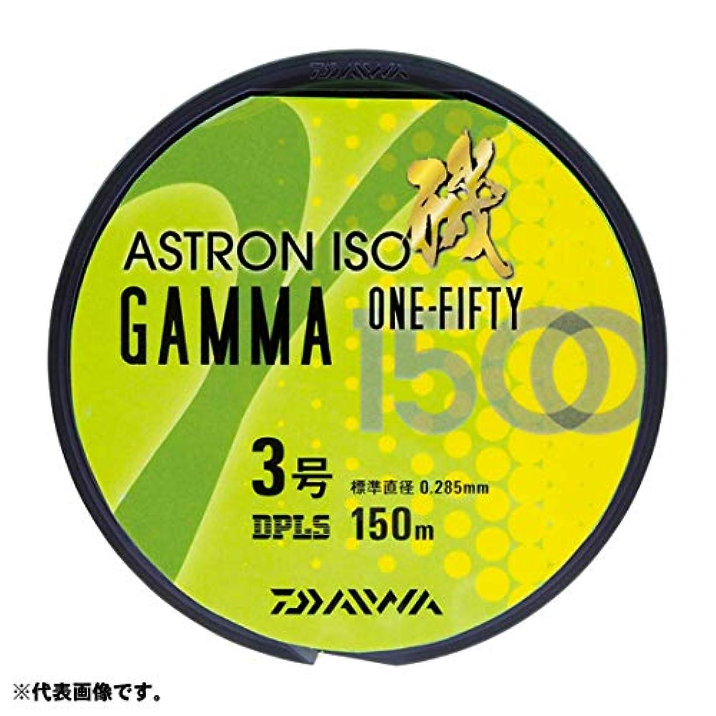 取るに足らない氷作りますダイワ(Daiwa) ナイロンライン アストロン磯ガンマ 1500 170m 2.5号 グリーン