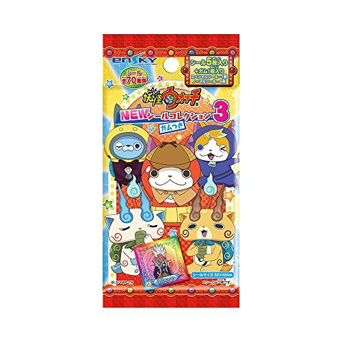 妖怪ウォッチ NEWシールコレクション3ガムつき 20個入 食玩・ガム(妖怪ウォッチ)