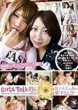 素人レズビアン 生撮り 035 女子大生がJKを愛するとき… [DVD]
